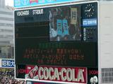 横浜×千葉ロッテ(横浜スタジアム)