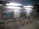 竹の湯(横須賀市船越町)