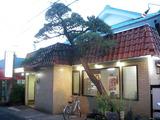 親松の湯(横浜市神奈川区六角橋)