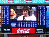 横浜×福岡ソフトバンク(横浜スタジアム)