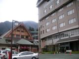 祖谷秘境の湯(徳島県三好市)