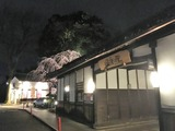 所沢温泉 湯楽の里(埼玉県所沢市下富)