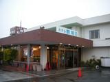 ホテル京急油壺観潮荘(三浦市三崎町)