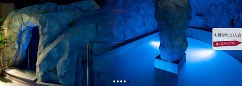 青の洞窟(千葉県印西市鹿黒南)