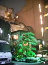 ロテンガーデン(町田市相原町)