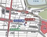 上野ステーションホステル オリエンタル
