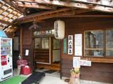 孫六温泉(秋田県仙北市)