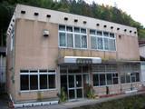 満願寺温泉館