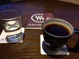 Gensen Cafe <The Ryokan Tokyo YUGAWARA>(湯河原町宮上)