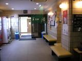 玖須美温泉会館(伊東市芝町)