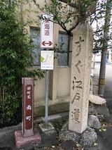 サウナ玉の湯(三重県四日市市中部)