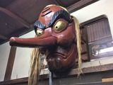 玉川の湯(栃木県栃木市室町)