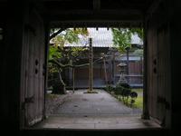 山の寺寺院群瞑想の道