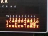 横浜×千葉ロッテ(ファーム平塚球場)