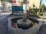 いわき湯本温泉 みゆきの湯(福島県いわき市常磐湯本町)