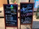 Smart Stay SHIZUKU 上野駅前(東京都台東区上野)