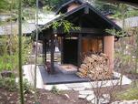 箱根湯寮(箱根町塔ノ沢)