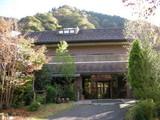 蒼の山荘(山北町中川)