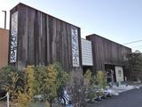 埼玉スポーツセンター天然温泉(埼玉県所沢市南永井)