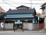 田浦湯(小田原市扇町)