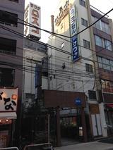 スパ&サウナ ロスコ(東京都北区中里)