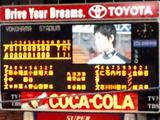 横浜ベイスターズ×北海道日本ハムファイターズ(横浜スタジアム)