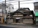 斗の湯(横須賀市佐野町)