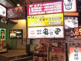 池袋サウナ&カプセル&オアシス(東京都豊島区池袋)