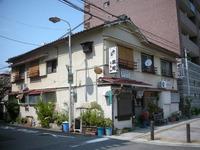 堺の古い町並み