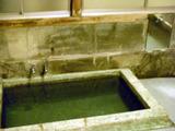 水口第一共同浴場(熱海市水口)