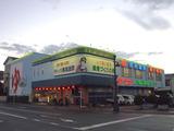 焼津駅前健康センター(静岡県焼津市栄町)