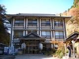 加仁湯(栃木県日光市)
