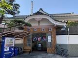 東京浴場(東京都品川区大井)