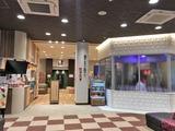 Spa Resort 蘭々の湯(千葉市稲毛区園生町)
