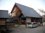 小赤沢温泉楽養館