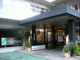 さぬき温泉(高松市塩江町)