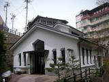 文殊の湯(長野県上田市鹿教湯温泉)
