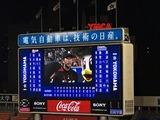 横浜×ロッテ(横浜スタジアム)