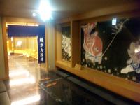 和倉温泉加賀屋