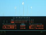 大学日本代表候補×横浜2軍(平塚球場)