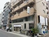 黄金湯(東京都墨田区太平)