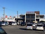 海辺の湯 久里浜店(横須賀市久里浜)