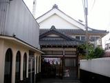 福助湯(横浜市神奈川区西寺尾)