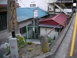 切湯(福島市飯坂町)