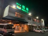 相模健康センター(神奈川県座間市東原)