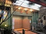 桜館(東京都大田区池上)