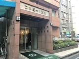 ホテルファミーINN 錦糸町(東京都墨田区江東橋)