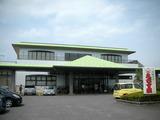 東洋健康センター(郡山市喜久田町字松ヶ作)