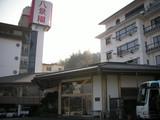 ニュー八景園(静岡県伊豆の国市長岡)