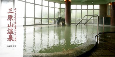 伊豆大島 大島温泉ホテル(東京都大島町泉津)